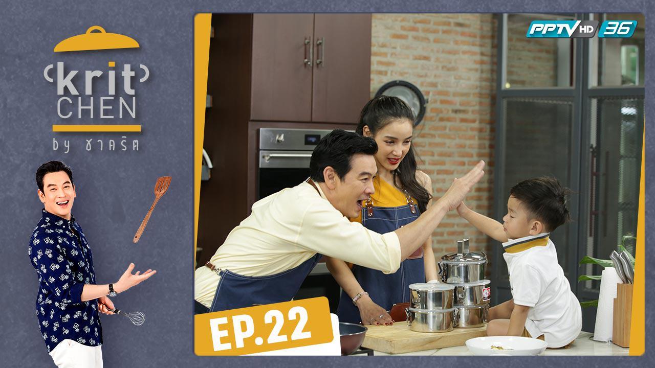 แพท ณปภา พา น้องเรซซิ่ง เข้าครัวทำเมนู Spinach Ricotta Frittata