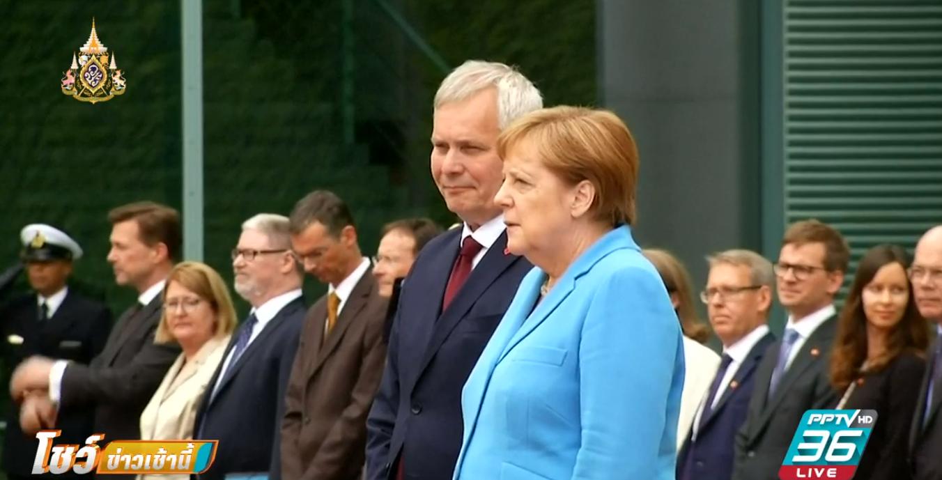 นายกฯเยอรมัน ตัวสั่นรอบ 3