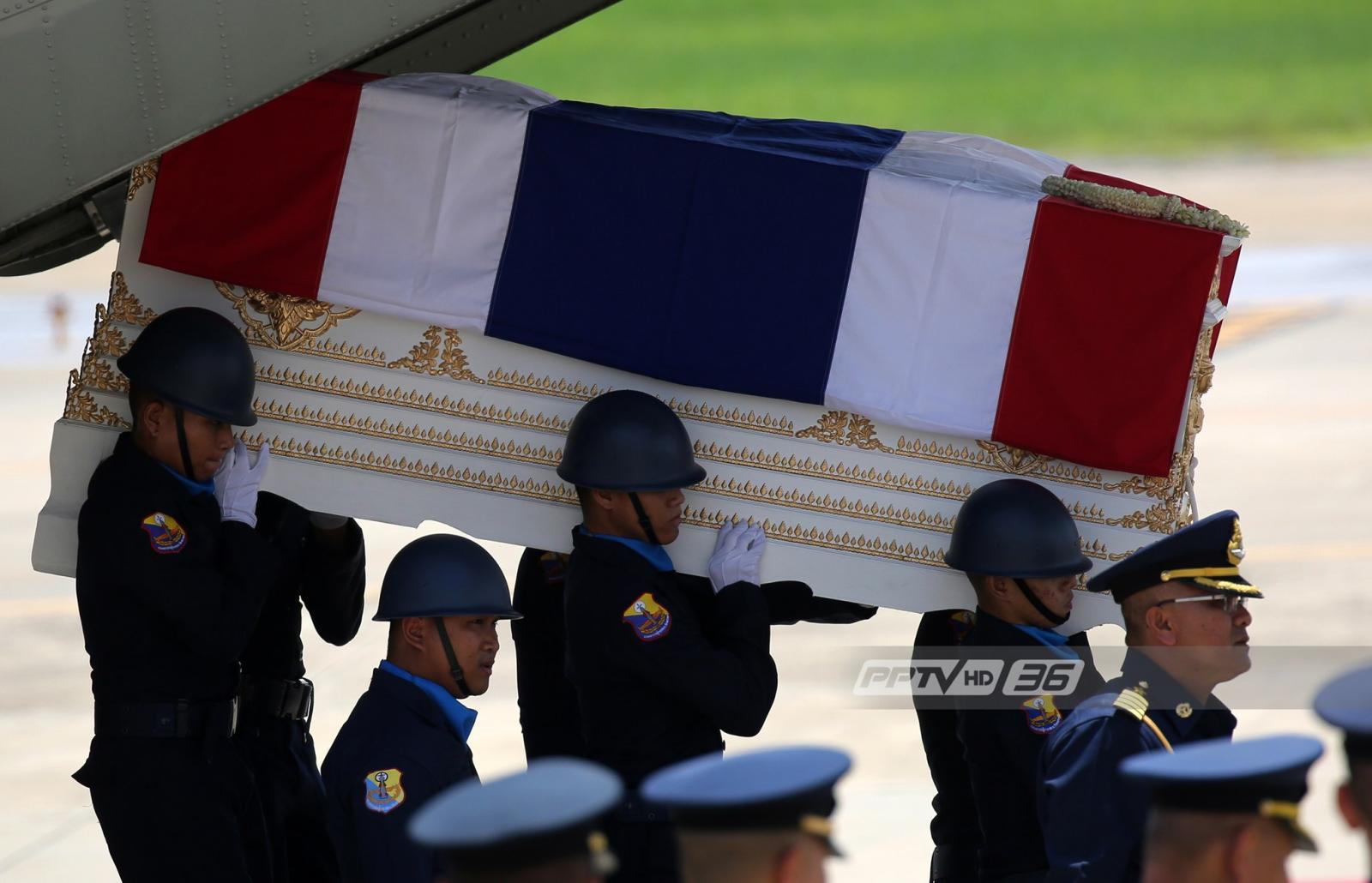 ปูนบำเหน็จ 8 ขั้น นักบินที่ 1 เสียชีวิตระหว่างเครื่องบินตก