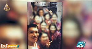 """สหภาพฯการบินไทย ชี้ ถ่ายภาพกับ """"ธนาธร"""" เป็นสิทธิพนักงาน"""