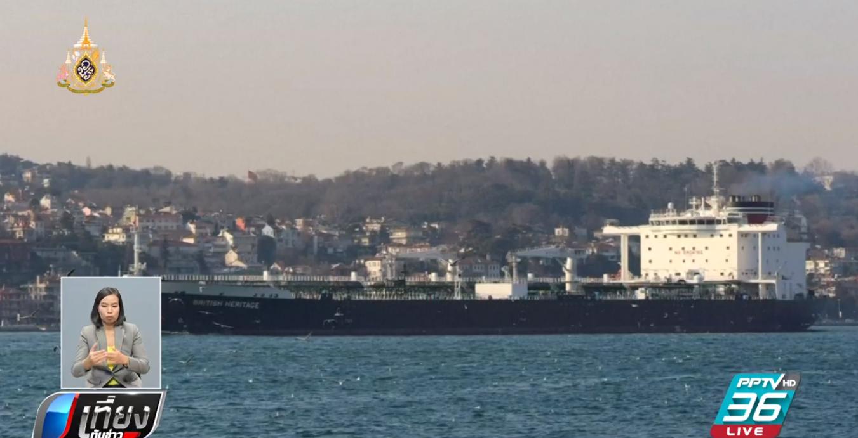 อังกฤษ ยกระดับเตือนภัยเดินเรือในน่านน้ำอิหร่าน
