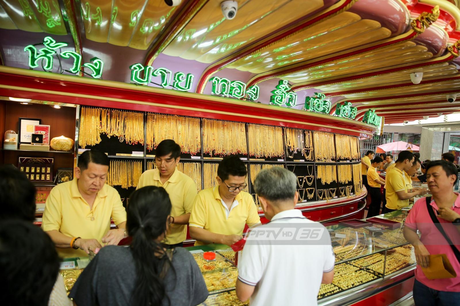 ทองเปิดตลาดพุ่งแรง 200 บาท ทองแท่งขายออกบาทละ 20,750 บาท