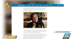 """""""พล.อ.สนธิ"""" จ้อสื่อญี่ปุ่น ยันรัฐประหารยังจำเป็น ชี้ประชาธิปไตยไทยยังไม่เติบโต"""