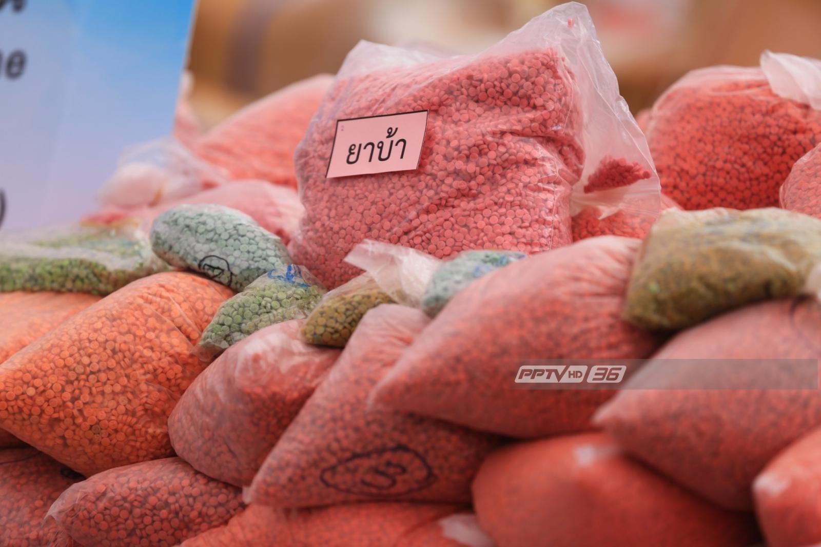 ยูเอ็น เผยธุรกิจยาบ้าเฟื่องฟู มูลค่าตลาดในเอเชีย อาจสูงถึง 2 ล้านล้านบาท