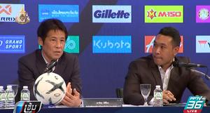 """""""นิชิโนะ"""" เปิดตัวคุมช้างศึก หวังยกระดับฟุตบอลไทย"""