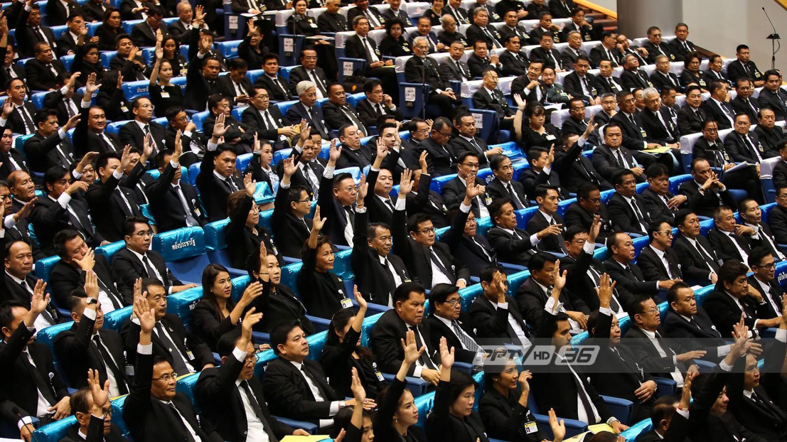 ปชป. วางขุนพล อภิปรายนโยบายรัฐบาล เน้น ปัญหาปากท้องประชาชน