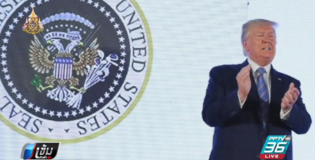 มือปลอมตราปธน.สหรัฐฯเผยจงใจตัดต่อประชด