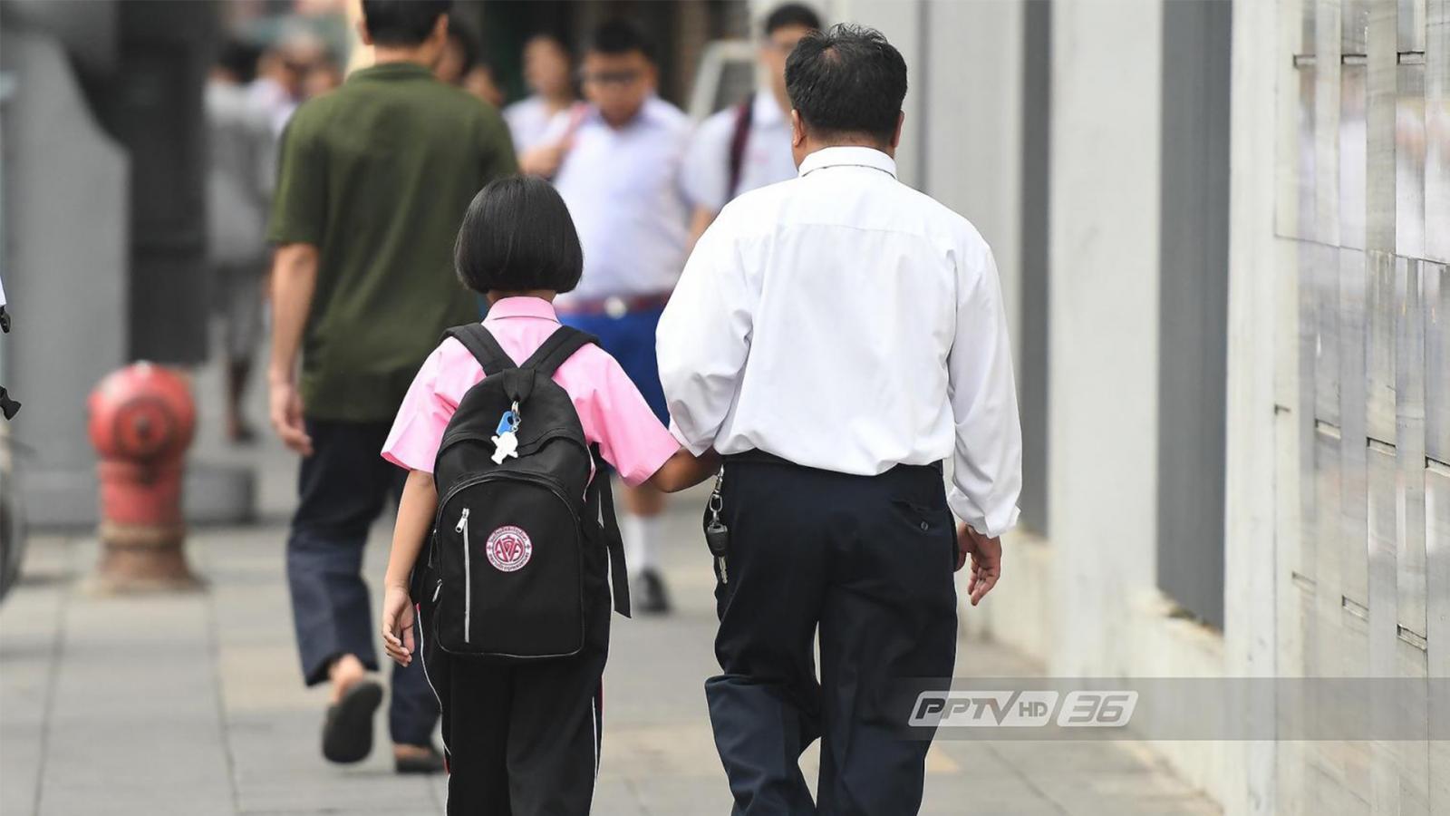 สพฐ. เตรียมร่อนหนังสือ สั่งกำชับ ไม่ให้กระเป๋านักเรียนหนักเกิน 10-20% ของน้ำหนักตัว