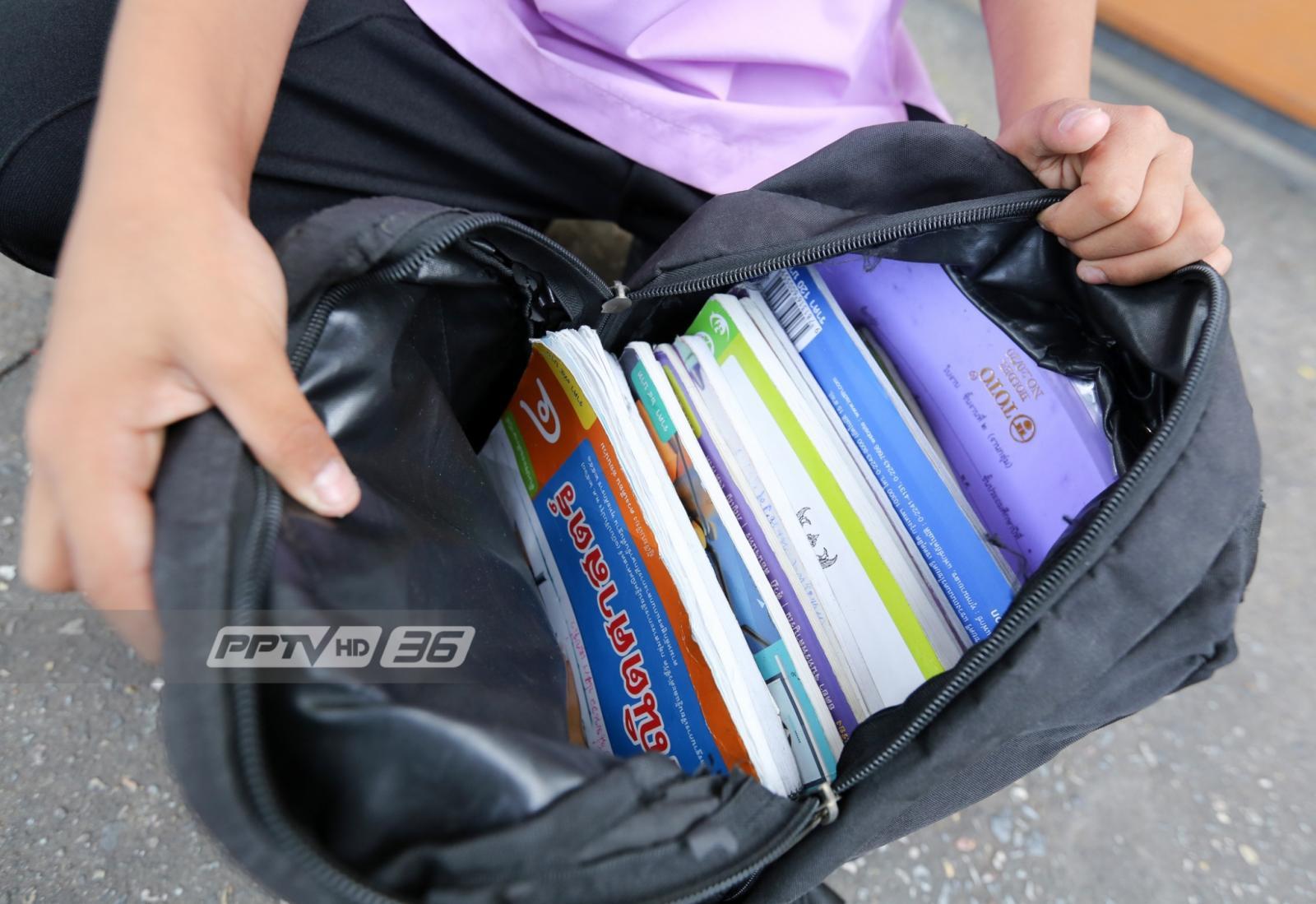 """ชั่งกันกิโลต่อกิโล!! เปิดกระเป๋าเด็กนักเรียนไทย """"เดอะแบก"""" จริงหรือไม่"""