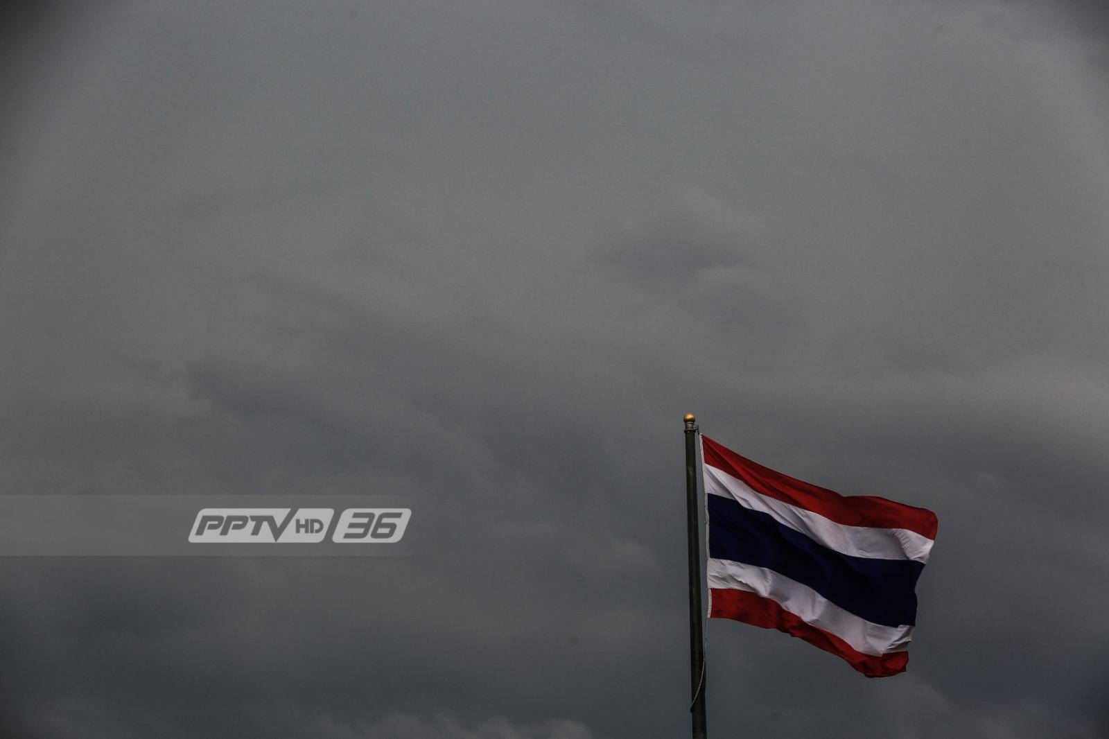จับตาพายุดีเปรสชันซัดถล่มไทย 1-2 ส.ค.