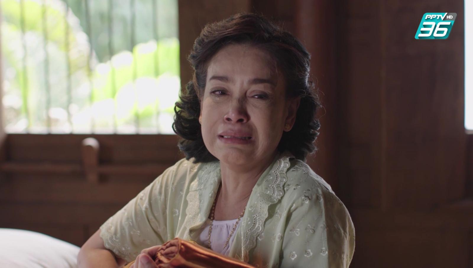 ฟินสุด | น้ำตาแม่ | มนตรามหาเสน่ห์ EP.20 | PPTV HD 36