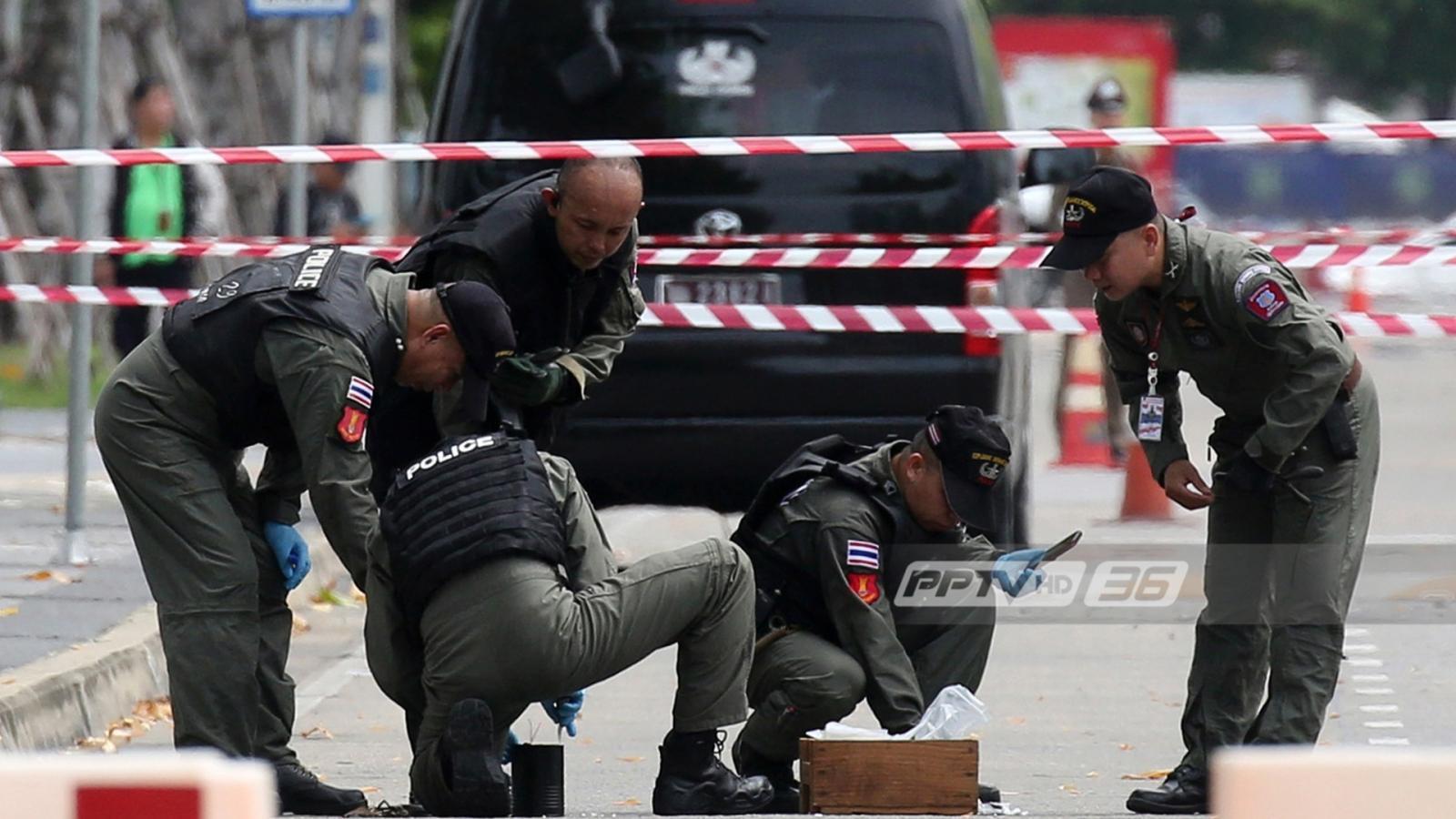 สรุป ระเบิดศูนย์ราชการ – กองทัพไทย  4 ลูก  กู้ได้ 1 ลูก