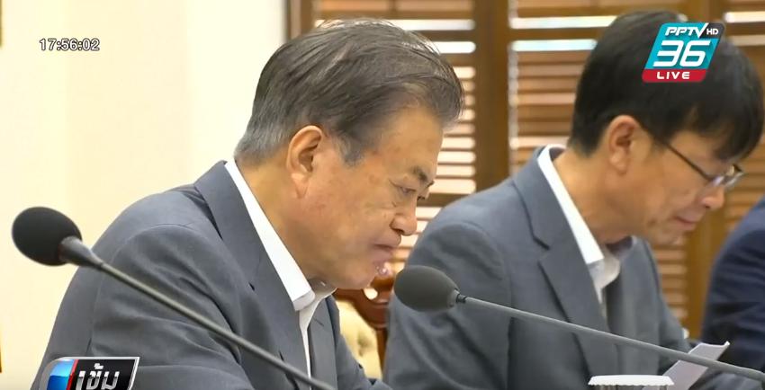 เกาหลีใต้พร้อมตอบโต้ญี่ปุ่น หลังถูกถอดจากบัญชีการค้า