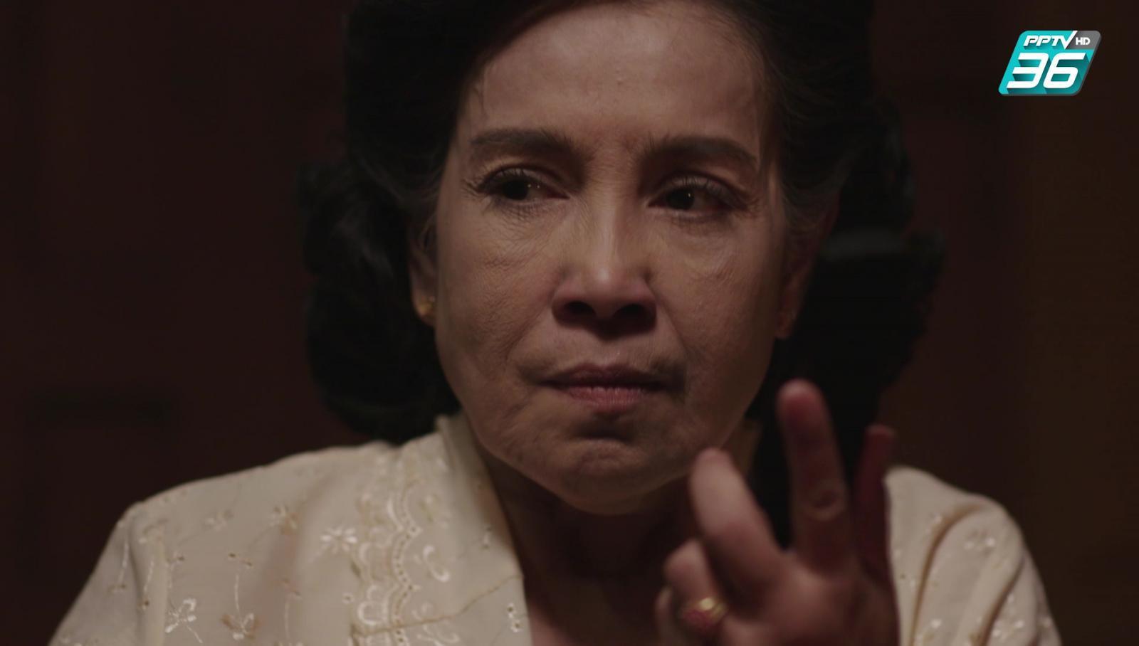 ฟินสุด | รักของแม่...แพ้ความถูกต้อง | มนตรามหาเสน่ห์ EP.23 | PPTV HD 36