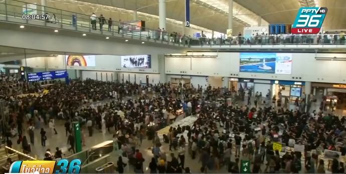 สนามบินฮ่องกง เปิดให้ใช้บริการตามปกติแล้ว