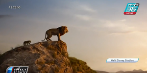 """""""The Lion Kings"""" เบียด """"Frozen"""" ขึ้นแท่นแอนิเมชันทำเงินสูงสุด"""