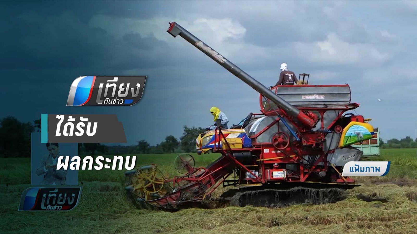 ผู้ประกอบการ-เกษตรกร ร้องรัฐยกเลิกห้ามนำเข้ารถแทรคเตอร์มือสอง