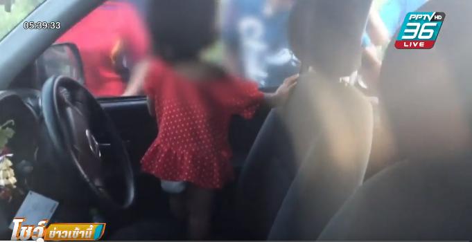 หนูน้อยติดอยู่ในรถนาน 30 นาที กู้ภัยงัดกระจกแคปหลังช่วยได้ปลอดภัย