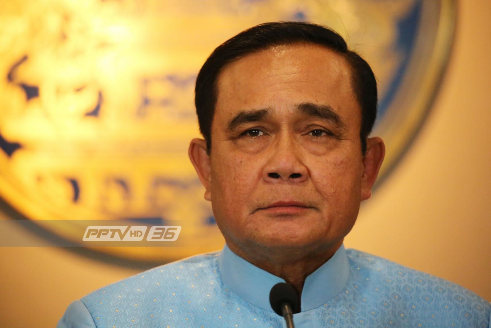 """""""ประยุทธ์"""" ยอมรับไทยมีปัญหาด้านเศรษฐกิจ สั่งหาทางออก หวั่นกระทบงบปี'63"""