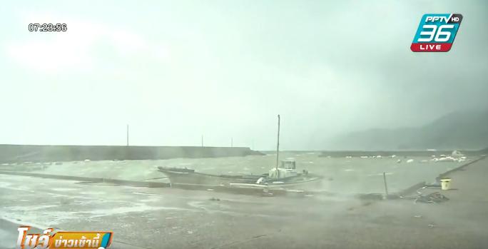 """พายุ """"กรอซา"""" ถล่มญี่ปุ่นอพยพกว่า 4 แสนคน"""