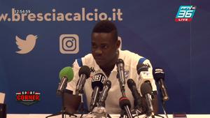 """""""บาโลเตลลี"""" ตั้งเป้าหวนติดทีมชาติอิตาลี ชุดยูโร 2020"""