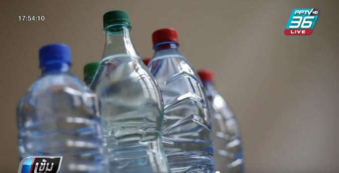 WHO ยันไมโครพลาสติกในน้ำดื่มไม่เป็นอันตรายต่อสุขภาพ