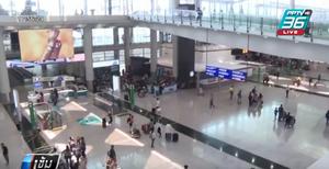 ศาลฮ่องกงขยายเวลาคุ้มครองสนามบิน
