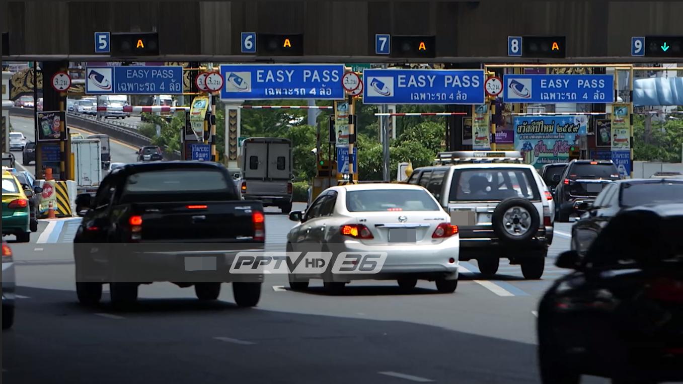 รมว.คมนาคม สั่งลดราคา 10 % จูงใจปชช.ใช้ M-Pass/ Easy Pass แก้รถติดหน้าด่าน
