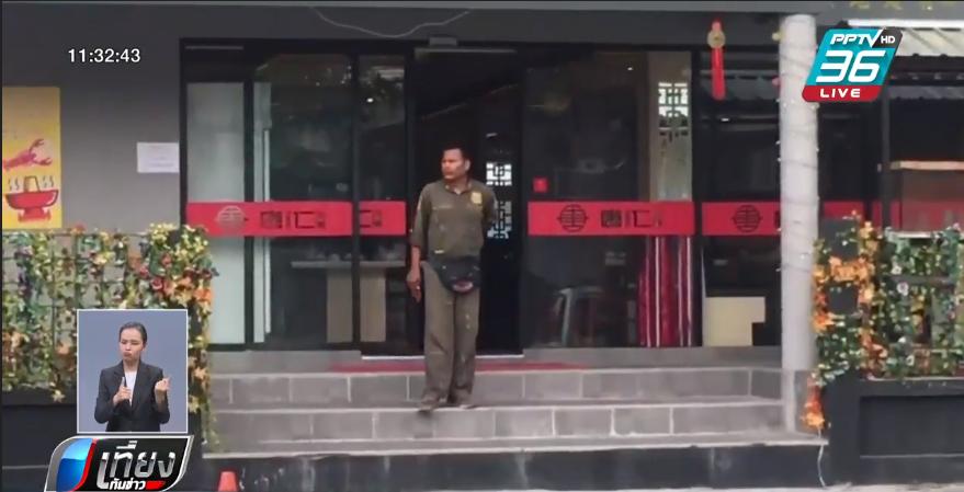 ตำรวจนำ 3 ลูกจ้างทำแผนฆาตกรรมนายจ้างชาวจีน