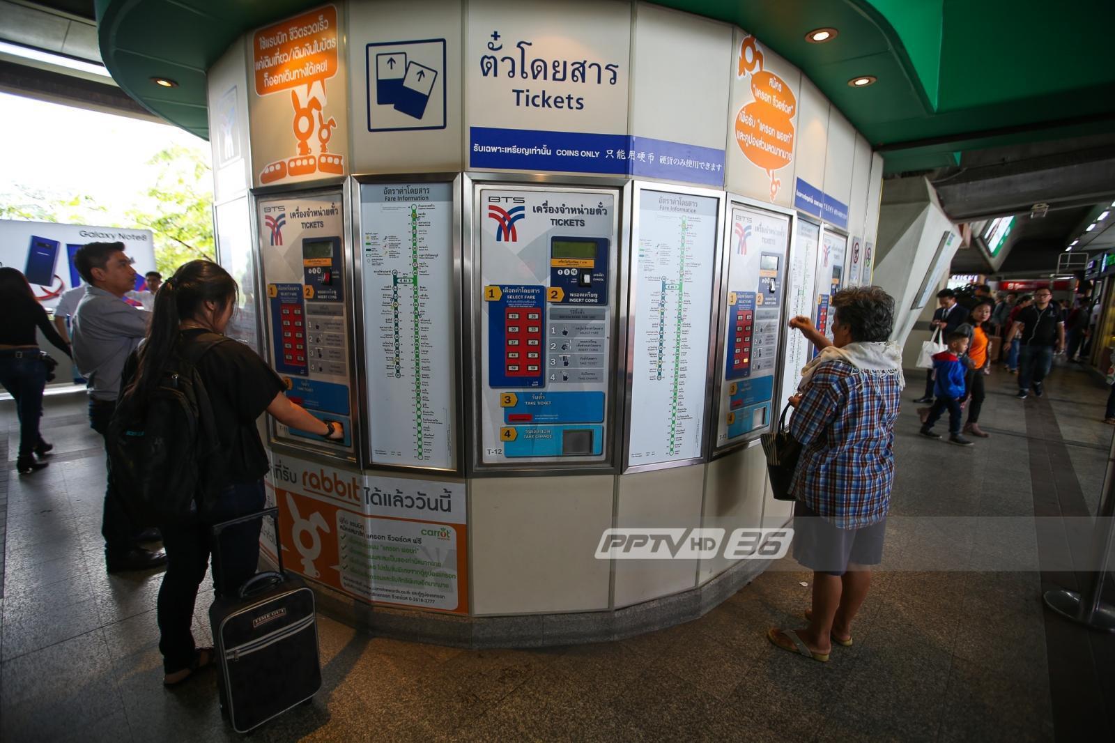 ซื้อบัตรโดยสารรถไฟฟ้า 15,000 บาทลดหย่อนภาษีได้เพื่อมนุษย์เงินเดือนจริงหรือ?