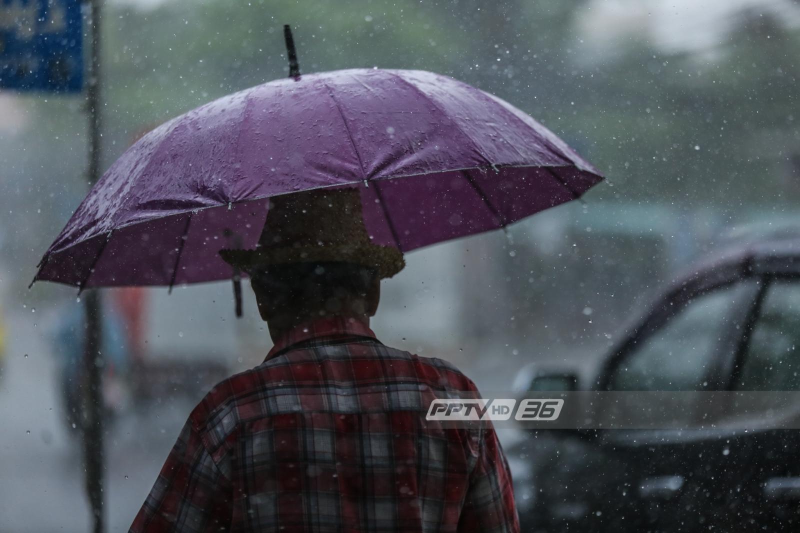 """อุตุฯพยากรณ์อากาศ """"อีสาน-ตะวันออก"""" ฝนตกหนัก ระวังน้ำท่วมฉับพลัน"""