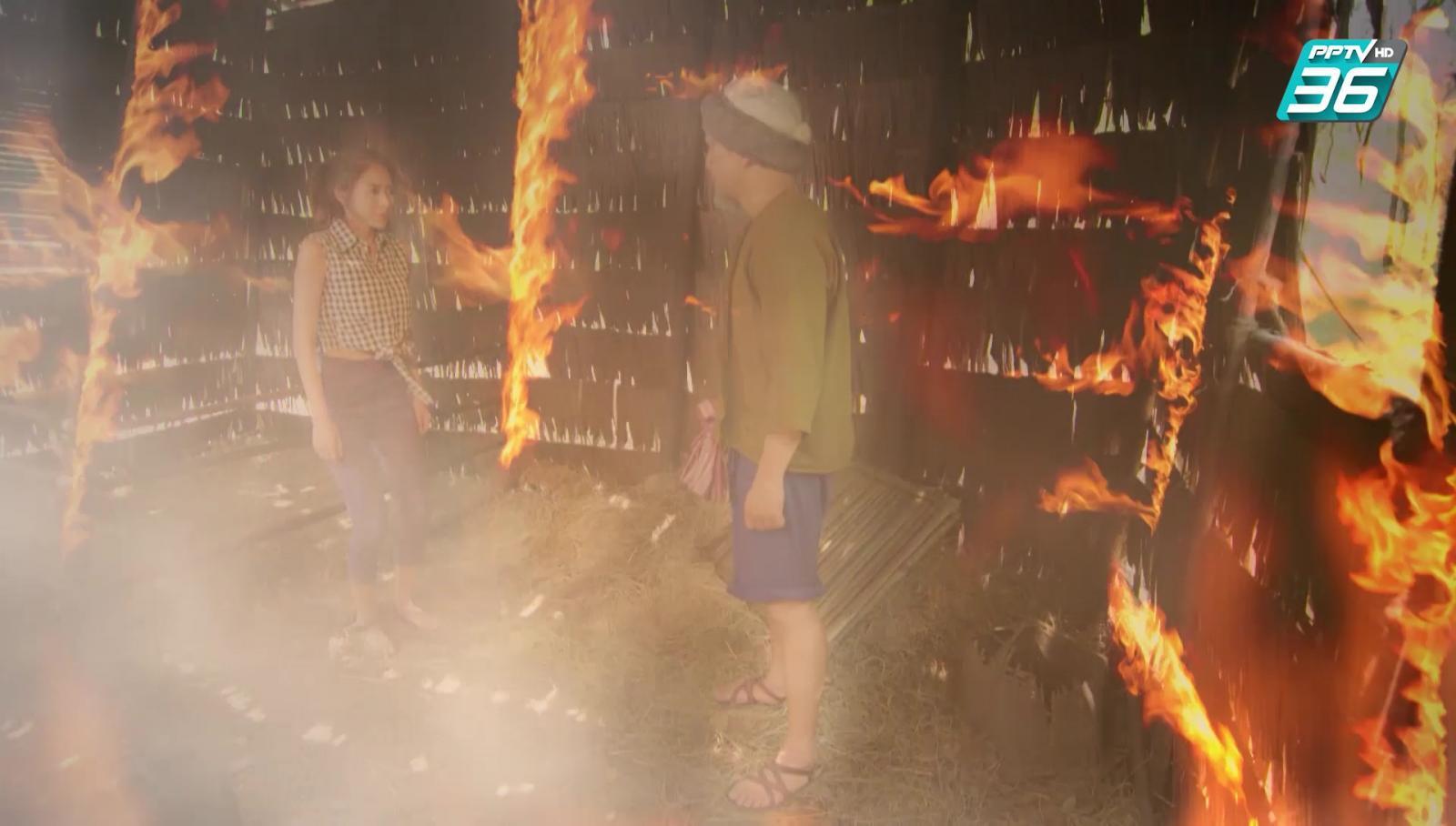 ฟินสุด | เสือลุยไฟ | ฝ่าดงพยัคฆ์ EP.9 | PPTV HD 36