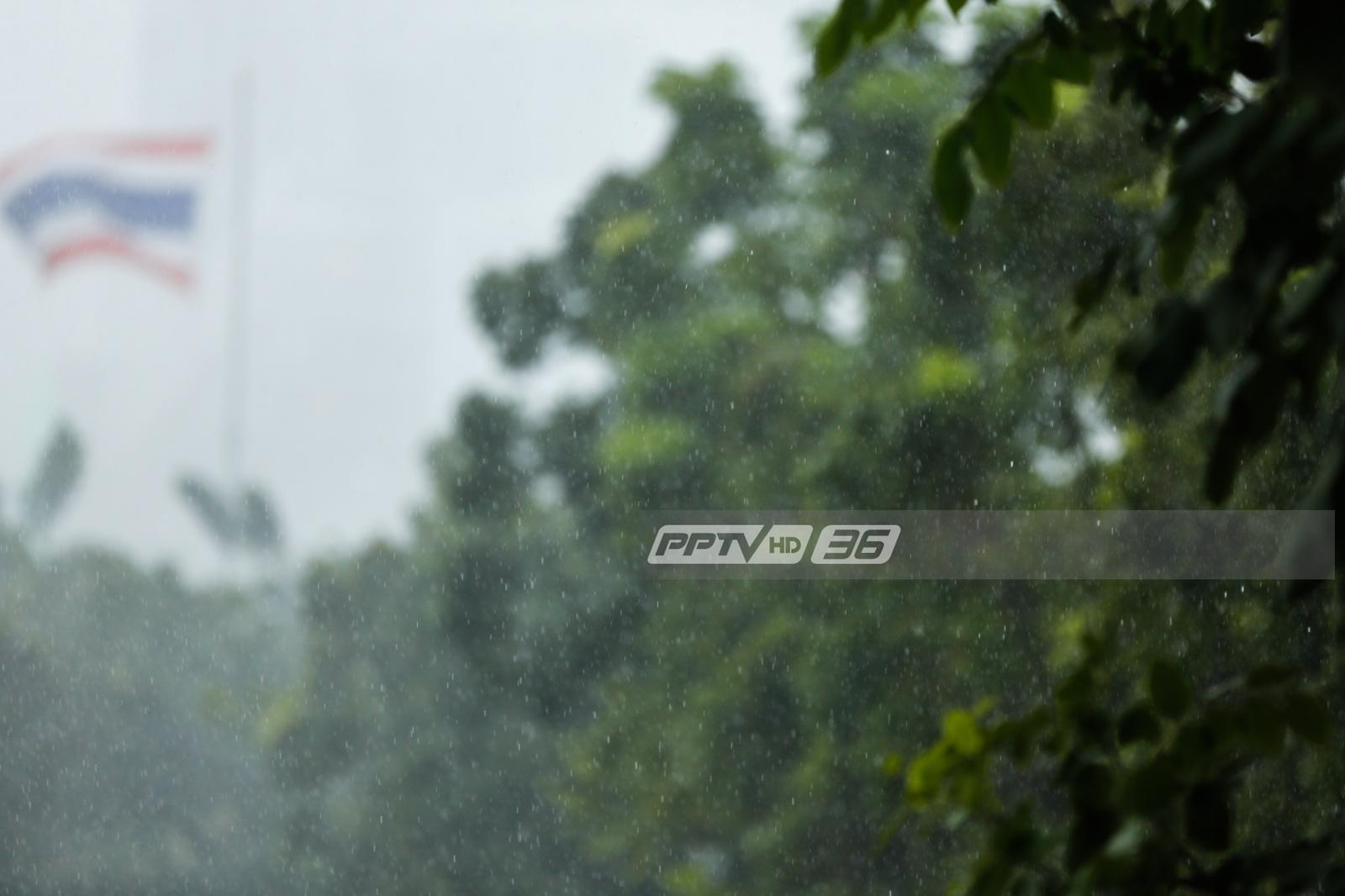 """พยากรณ์อากาศ ไทยมีฝนฟ้าคะนอง เตือน """"อีสาน-ตะวันออก""""ฝนตกหนัก"""