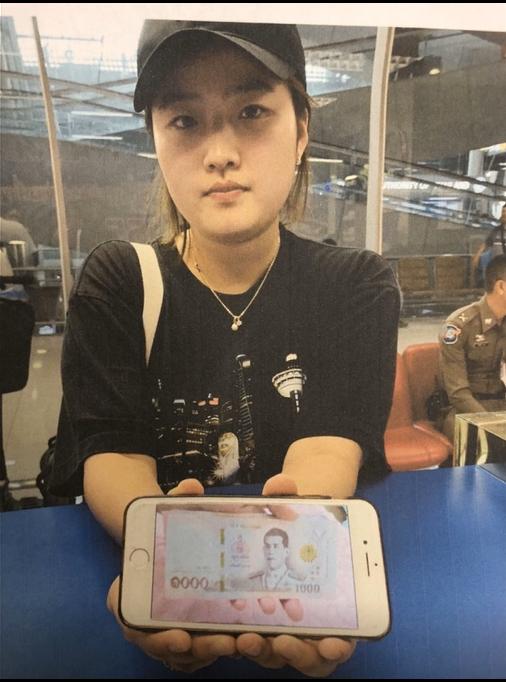 รวบหนุ่มขนกระเป๋า สนามบินสุวรรณภูมิฉกเงินผู้โดยสาร