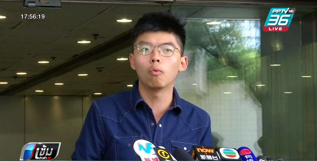 รัฐบาลฮ่องกงเตือนต่างชาติไม่ควรแทรกแซงกิจการภายใน