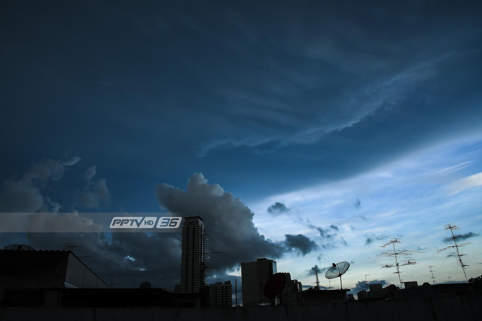"""อุตุฯ เผย """"เหนือ-กลาง-อีสาน""""ฝนน้อยลง กทม.มีเมฆมาก"""