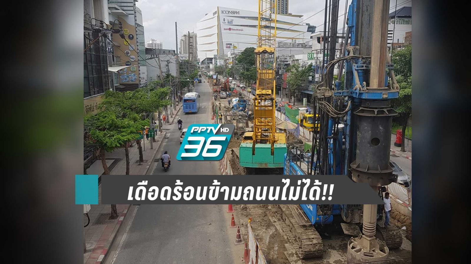 เดือดร้อน!! สร้างรถไฟฟ้าสายสีทอง ปิดทางข้ามถนนทั้งหมด