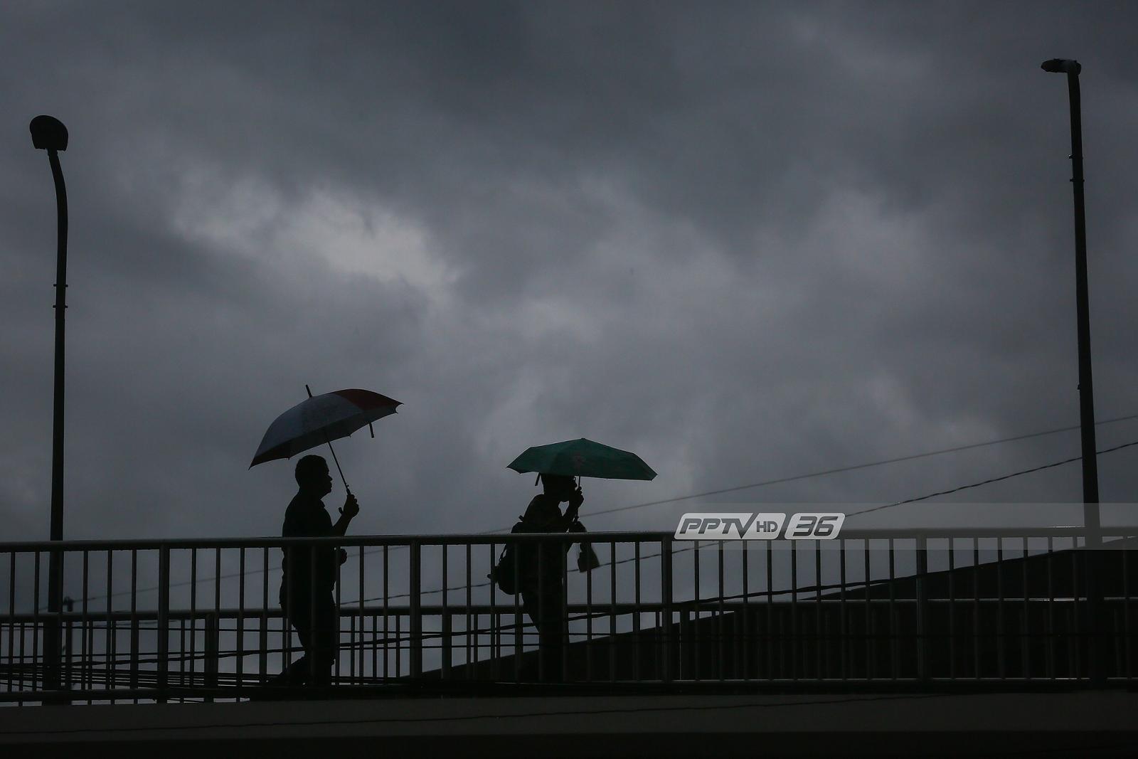 """อุตุฯพยากรณ์อากาศ """"เหนือ-อีสาน-ตะวันออก""""มีฝนตกหนักบางแห่ง"""