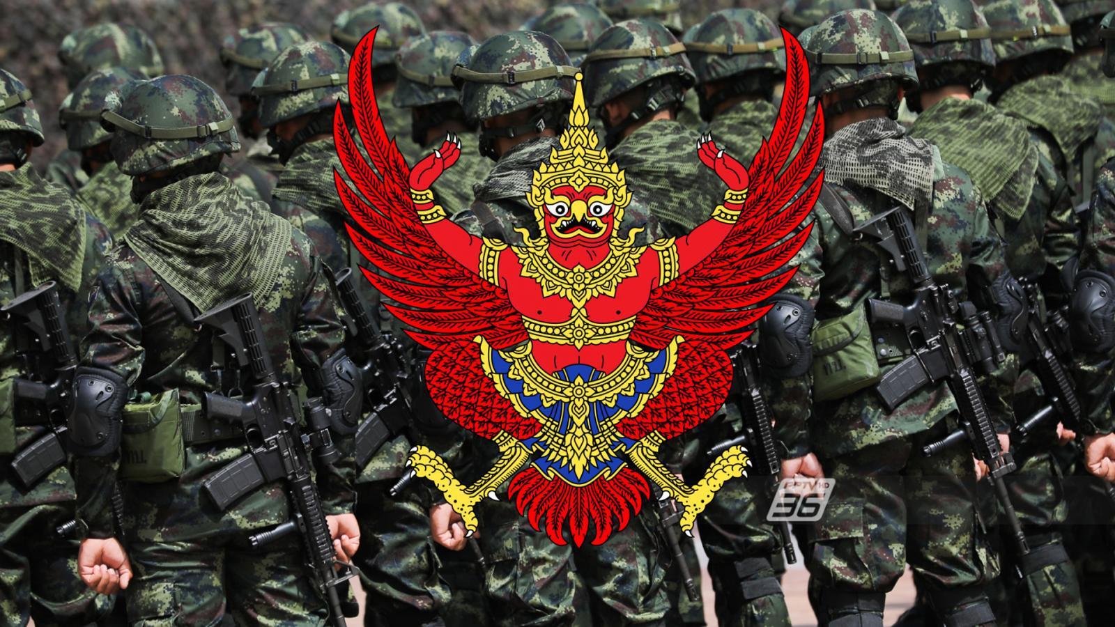 เช็คชื่อที่นี่!! โปรดเกล้าฯพระราชทานยศ  7,867 นายทหารต่ำกว่าชั้นนายพล