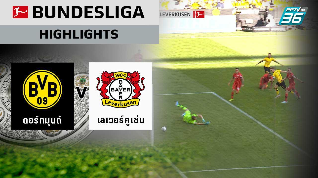 ไฮไลท์ #บุนเดสลีกา | โบรุสเซีย ดอร์ทมุนด์ 4-0 ไบเออร์ เลเวอร์คูเซ่น | 14 ก.ย. 62