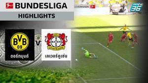 ไฮไลท์ #บุนเดสลีกา   โบรุสเซีย ดอร์ทมุนด์ 4-0 ไบเออร์ เลเวอร์คูเซ่น   14 ก.ย. 62