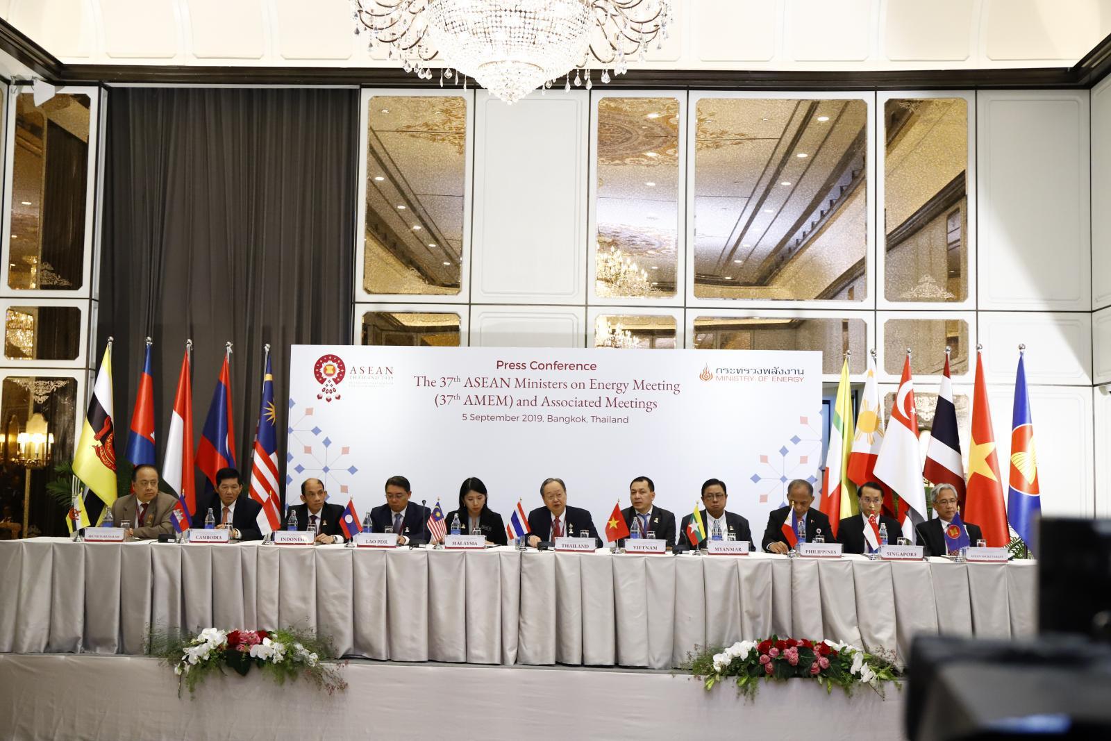 สรุปผลการประชุมรัฐมนตรีอาเซียนด้านพลังงาน ครั้งที่ 37