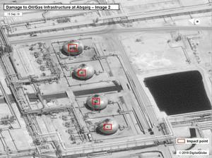 ซาอุฯ เผยผลสอบชี้ชัด อิหร่าน โจมตีโรงกลั่นน้ำมัน 2 แห่ง