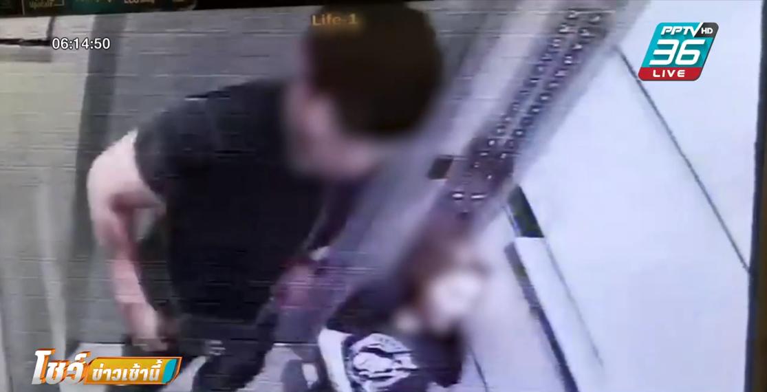 หนุ่มกล้ามโต หิ้วพริตตี้ออกจากลิฟต์ ทิ้งล็อบบี้คอนโดฯ ดับปริศนา