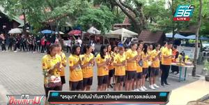 """""""อรอุมา"""" กัปตันนำทีมสาวไทยลุยศึกแซทวอลเลย์บอล"""
