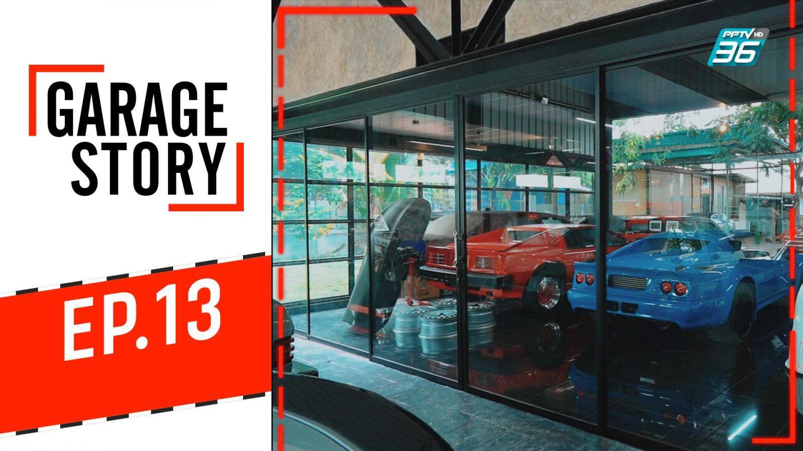 Garage ไอเดียจากโครงสร้างโรงเก็บเครื่องบิน