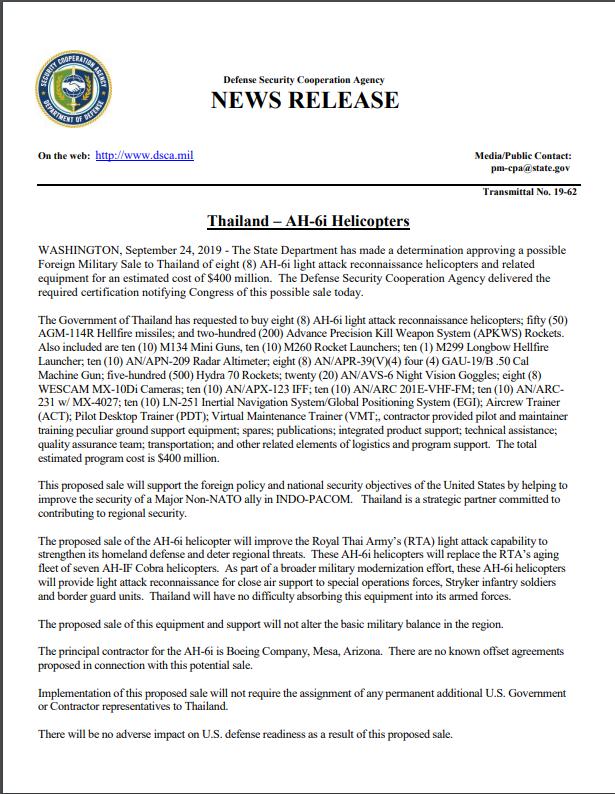 สหรัฐฯ ขาย เฮลิคอปเตอร์โจมตีให้ไทย  8 ลำ  12,000 ล้าน