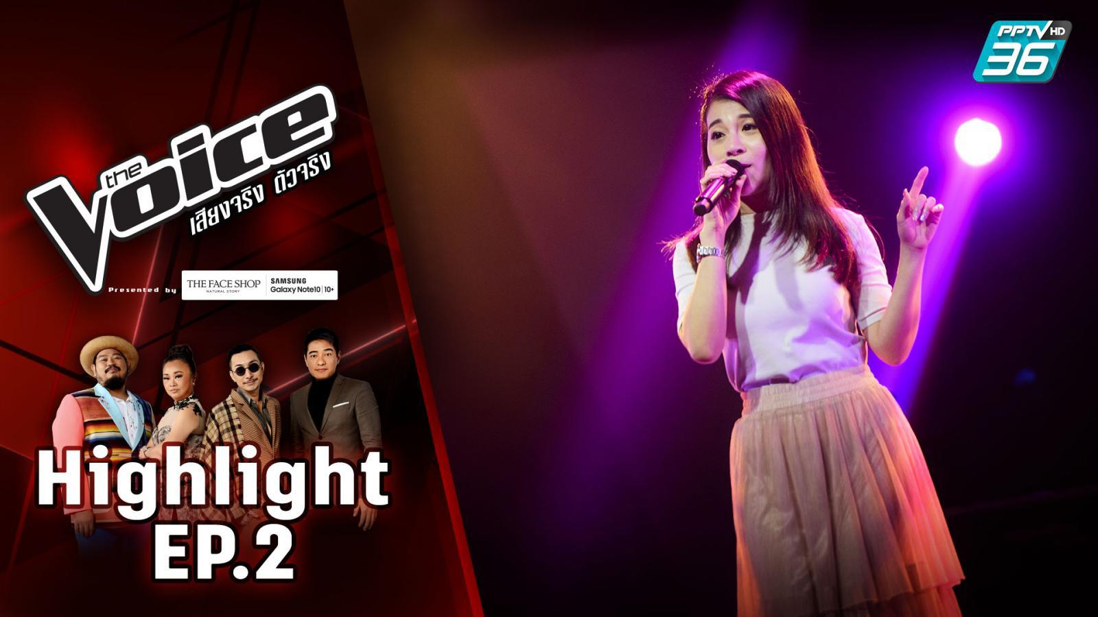 The Voice 2019 | เจอสาวสวนมุก ถึงกับเงิบ | Highlight EP.2
