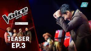 The Voice 2019 | Blind Audition สัปดาห์ที่ 3 | จันทร์ที่ 30 กันยายน 62