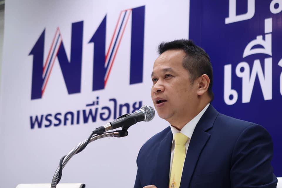 """""""เพื่อไทย"""" ชี้ เลือกตั้งซ่อม 3 เขต เปลี่ยนดุลการเมืองได้"""